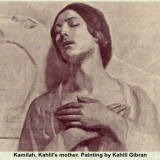 The Prophet by Kahlil Gibran – On Love